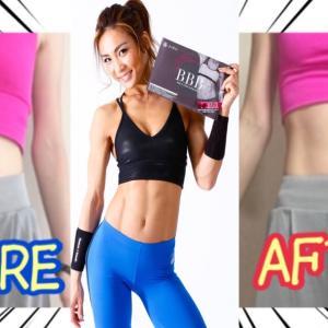 【Youtube紹介】【筋トレ講座】【ダイエット・腹筋】たった○日間の腹筋トレーニング+サプリで検証