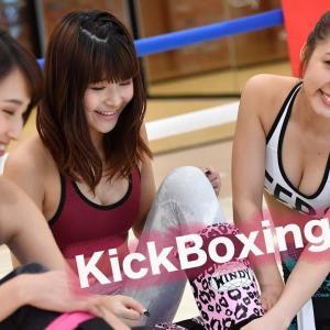 【Youtube紹介】有名人が多数来館するキックボクシングダイエットが女性の痩身|二の腕|ウエストくびれ|ヒップアップに大人気の秘密!