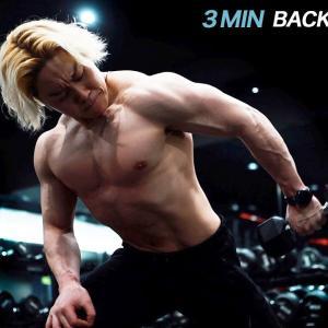 【Youtube紹介】初心者が背中に筋肉を付けるためのベストメニュー【ダンベルだけ】
