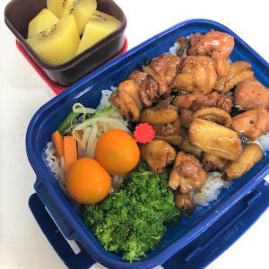 ☆毎日のお弁当…続いてます!(*^▽^*)