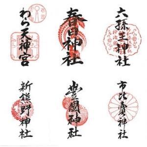 御朱印道vol.7 京都十六社