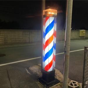 髪切りに奈良まで行った話