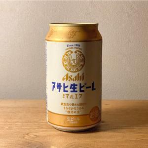 ビールの副原料ってなんだ?