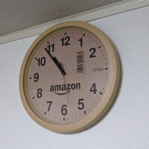 【Amazon限定】ダンボール風時計の感想。 買い物依存症にはたまらない