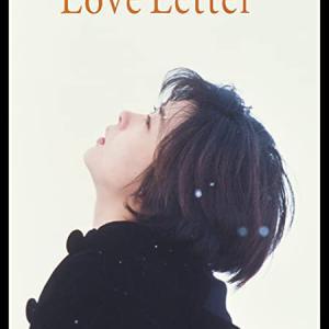 「Love Letter」