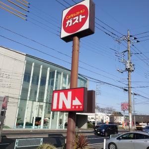 新座市 Cafeレストランガスト9 新座店。