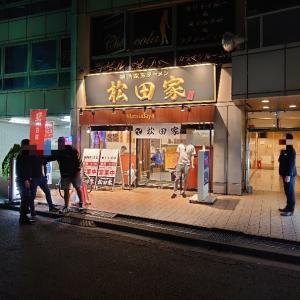 新座市 横浜家系ラーメン 松田家に9回目の訪問。