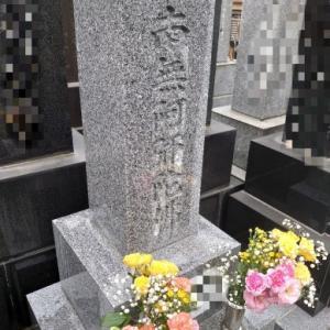 川口市 和食レストラン天狗蕨店 3回目の訪問