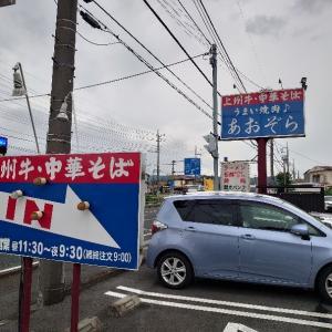 渋川市 うまい焼肉♪あおぞら 渋川バイパス店に再訪。