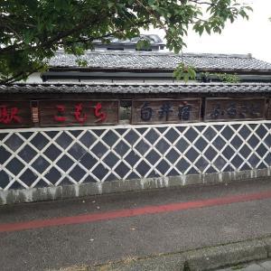 渋川市 道の駅こもちに再訪。