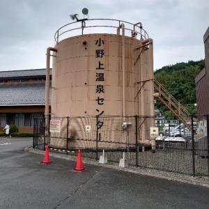 渋川市 小野上温泉さちのゆに再訪。