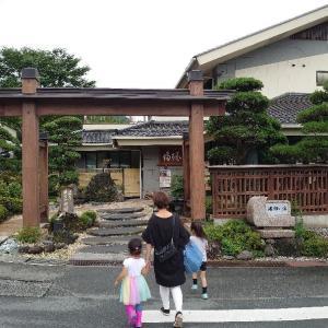 皆野町 秩父温泉満願の湯に3回目の訪問。
