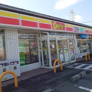 所沢市 デイリーヤマザキ所沢坂之下店