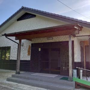 2020年の谷地鉱泉田村屋旅館 1 館内と部屋。