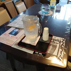 2020年の谷地鉱泉田村屋旅館 3 夕食など。