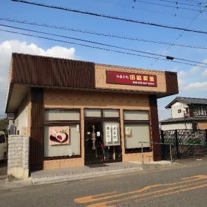鴻巣市 和菓子処田嶋製菓に再訪。