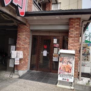 川口市 和食レストラン天狗蕨店 4回目の訪問。