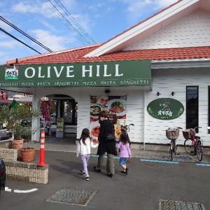 新座市 オリーブの丘新座片山店。