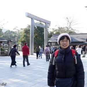 日本 伊勢神宮参拝