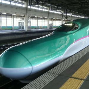 青春18きっぷの新幹線振替輸送