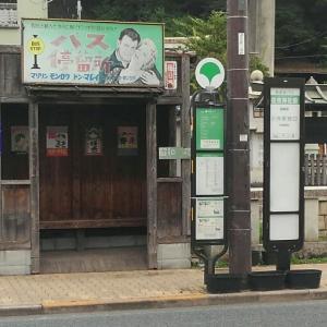 青梅は昭和と映画と蒸気機関車の街