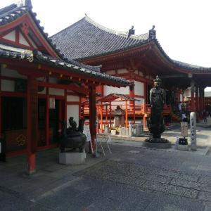 「京都 六波羅蜜寺」よく当たる人気のおみくじと銭洗いで開運アップ