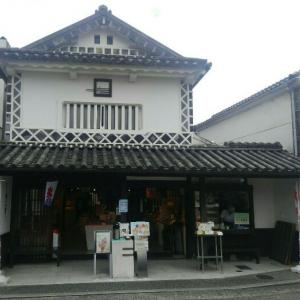 「倉敷美観地区」ボッチ観光で訪れて食べたい「瀬戸内庵」のかきまん