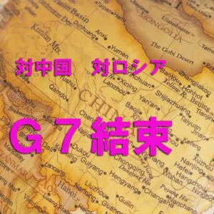 G7 VS  中国