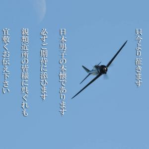 NHK自虐月間のスタート