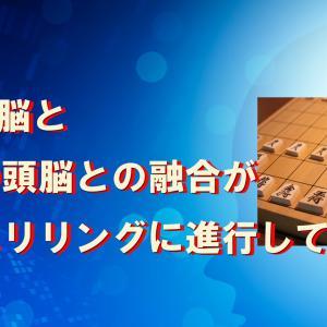 祝 藤井9段