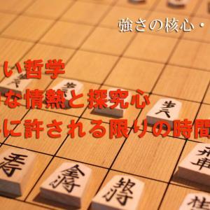 藤井棋聖の強さとは