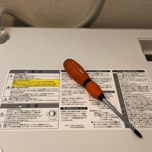 シャープ ES-S7B(洗濯乾燥機)を分解して乾燥フィルターをお掃除してみる