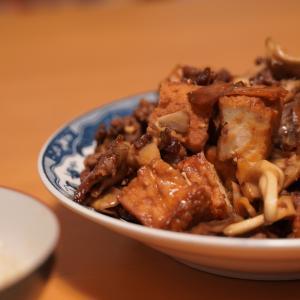 【簡単料理レシピ】厚揚げとひき肉の味噌炒め【動画付き】