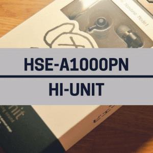 【HSE-A1000PN / Hi-Unit】発売早々話題沸騰!「有線ピヤホン」聴いてみた!