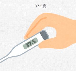 子どもって検温嫌がりますよね…○○を使えばあっさり検温可能でした!