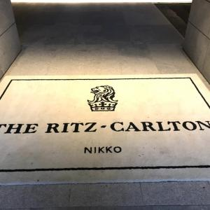【ザ・リッツ・カールトン日光宿泊記】リッツ初の温泉も体験してきました!