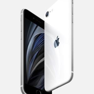 新型iPhone SE がついに来た~!!