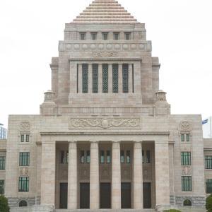 コロナ対策の補償で30万円は誰がもらえてその申請方法は?
