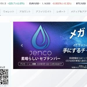 ジェンコ(JENCO)の投資をやってみた実践記!№8