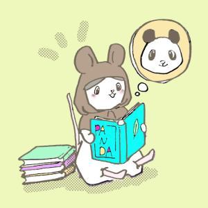 パンダとパンダマウス頭巾