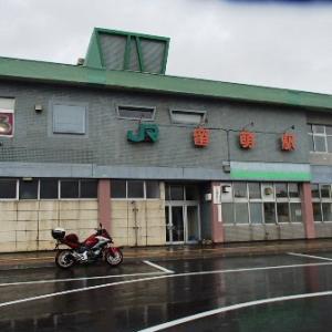 2020年「北海道道の駅」開業予定