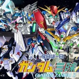 NHK-FM「今日は一日ガンダム三昧Z」放送
