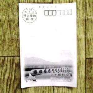 「第三音更川橋梁」補修工事開始