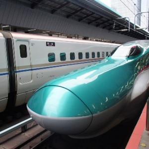 「北海道函館旅行」3日目