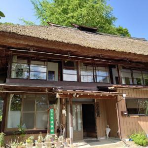 その60 横川温泉巴屋鉱泉旅館で立ち寄り入浴。