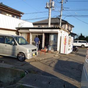 その176 稲敷市あらいやオートコーナーで弁当を買う。