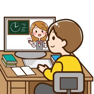 コロナ後の世界。。。GAFAが教育産業に参入?教育デジタル化関連をチェック