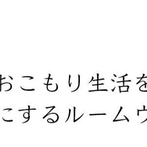 ゆったりウエアを集めました 美食探偵明智五郎の苺ちゃんの服が可愛い