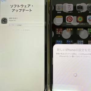 iPhoneXからiPhone11に機種変したよ(楽天モバイルは結局昨日届かなかったよ)