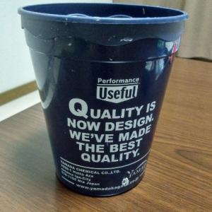 ゴミ袋の正しいセット方法をずっと知らなかったという事実